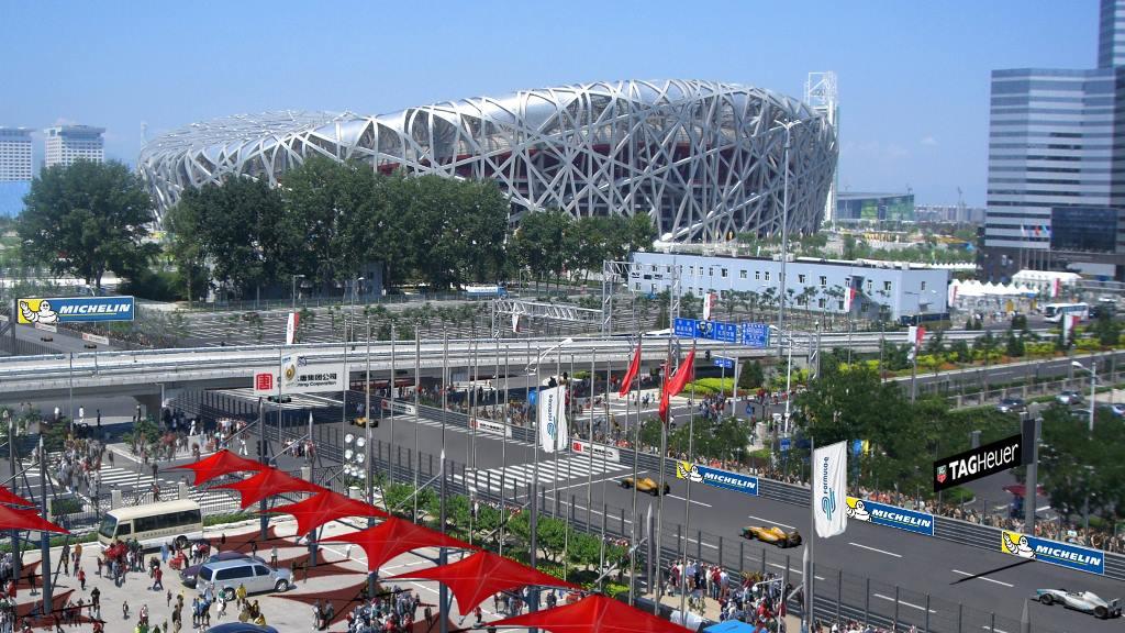 FIA Formula E Beijing View