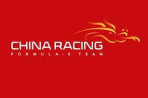 China Racing Formula E Team Logo